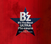 "B'z The Best ""ULTRA Pleasure"""