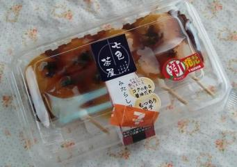 food1151.jpg